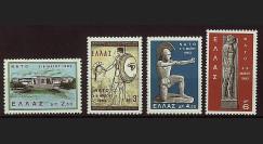 OTAN17N : 1962 - TP Grèce 'Conférence ministérielle de l'OTAN à Athènes'
