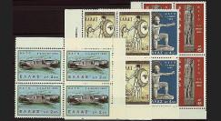 OTAN17B4 : 1962 - Bloc de 4 TP Grèce 'Conférence ministérielle OTAN à Athènes'