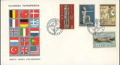 OTAN17 : 1962 - FDC 1er Jour Grèce 'Conférence ministérielle de l'OTAN à Athènes'