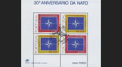 OTAN30Bb : 1979 - Bloc-feuillet 4 TP Portugal '30 ans OTAN' 1er Jour