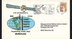MARECS-A : 1981 - FDC 'Ariane L04 - satellites MARECS-A'