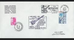 AR 16LA : 1983 - FDC Kourou 'Ariane L06 - sat. ECS-1 & AMSAT-PIIIB'