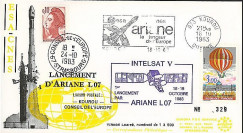 AR 17L T1 : 1983 - FDC Kourou 'Ariane L07 - satellite INTELSAT V'