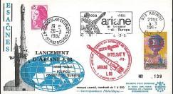 AR 18L T1 : 1984 - FDC Kourou 'Ariane L08 - sat. INTELSAT V - F8'