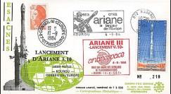 AR 20L T2 : 1984 - FDC Kourou 'Ariane L10 - sat. ECS-2 et Telecom 1A'