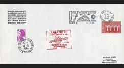 AR 20LB : 1984 - Env. entête Parlement eur. - Paris 'Ariane L10'