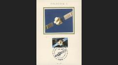 AR 21LC : 1984 - Carte postale 1er Jour TP France 'Télécom 1'