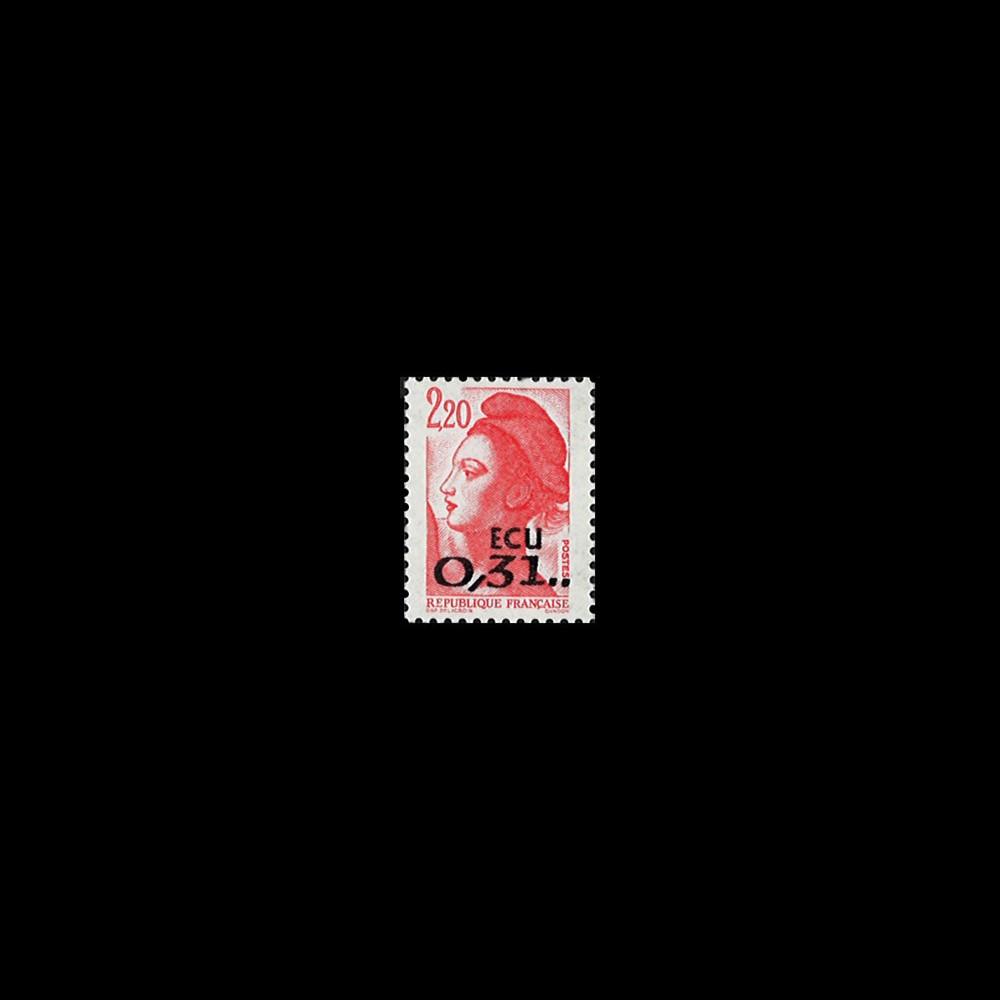 """YT2530 : 1988 - France 1 valeur timbre """"Liberté de Gandon"""" surchargée 0"""