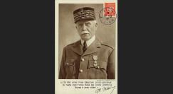 W2-FR511-D4 : 1943 - CM  'Buste de face - Gouvernement Vichy' YT 511
