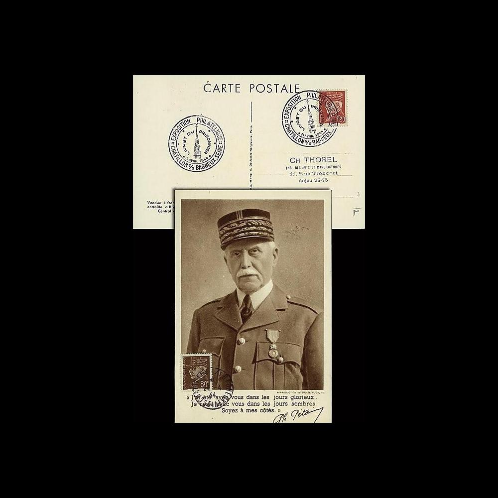 W2-FR512-D5 : 1944 - CM  'Buste de face - 88 ans Mal Pétain' YT 512