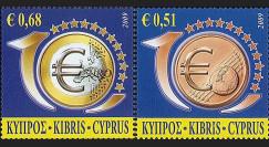 PE570-CHY-N : 2009 - 2 valeurs TP Chypre '10 ans de l'Euro'