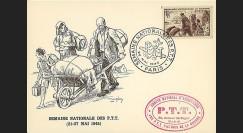 W2-FR737-C1 : 1945 - CM Victimes de Guerre 'Semaine Nat. PTT' Paris