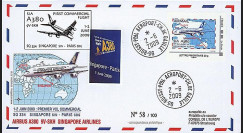 A380-79 : 2009 - FDC 'A380 1er vol commercial Singapore-Paris' Prio 20g