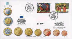 PE445-4 : 2002 - FDC 1er Jour TP 'Introduction de l'Euro' - Grèce