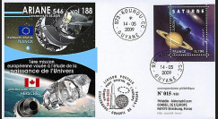 V188L-T1 : 2009 - FDC Kourou Vol 188 Ariane 546 - sat. Planck & Herschel
