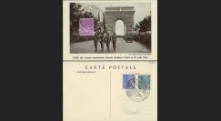 W2-FR620-D1 : 1944 - CM 'Libération de Paris' TP YT 620