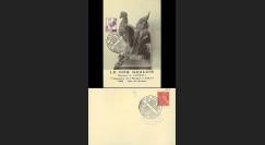 W2-FR631-B1 : 1944 - CM 'Coq Gaulois' TP YT 631