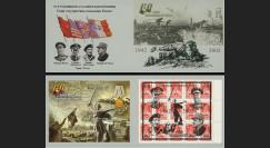 STAL02 Carnet N°2 Russie 'Bataille Stalingrad' Joukov