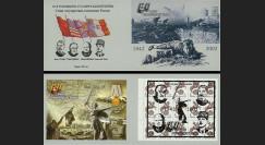 STAL02 Carnet N°1 Russie 'Bataille Stalingrad' Staline