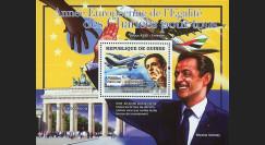 """A380-92N : 2007 - Bloc République de Guinée """"Airbus A380 et Président Sarkozy"""""""