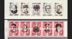 """VICT95-RU4CR : 1995 - Carnet ex-URSS surcharge renversée """"50 ans Victoire 1945 - de Gaulle"""" - 4k"""
