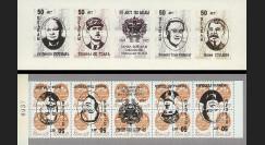 VICT95-RU2CR Carnet ex-URSS 'Victoire 1945' Churchill