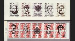 """VICT95-RU3CR : 1995 - Carnet ex-URSS """"50 ans Victoire 1945"""" - 3k surcharge renversée"""