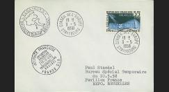 LE1b : 1958 - FDC type III liaison Expo Bruxelles - Conseil de l'Europe '8 ans CECA'