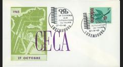 CECA10 : 1965 - FDC Luxembourg 'CECA - 2e Congrès sur l'utilisation de l'Acier'