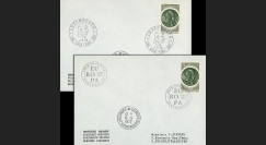 LE60a : 1972 - 2 env. de service PE 1er Jour TP Luxembourg 'Schuman - 20 ans CECA'