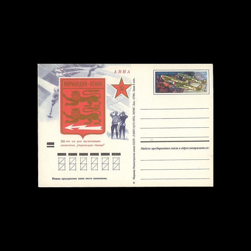 NIEM72E-N : 1972 - Entier postal URSS '30 ans de l'avion de chasse Normandie-Niemen'