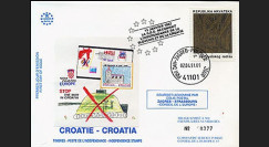 """CR1L-T1 : 1991 - 1er timbre Croatie indépendante """"Cathédrale - dentelure étroite"""""""