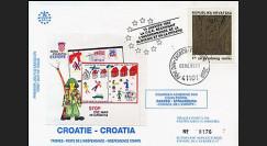 """CR1L-T3 : 1991 - 1er timbre Croatie indépendante """"Cathédrale - NON DENTELÉ"""""""