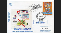 """CR2L-T1 : 1991 - 1er timbre Croatie indépendante """"Vierge de Trsat - DENTELÉ"""""""