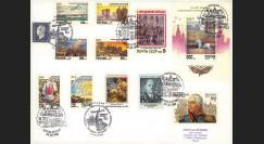PE306-RU1 : 1995 - Maxi-FDC franco-russe '50 ans Victoire 9 mai 1945'