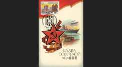 PE306-RU3 : 1995 - Diptyque russe Forces Armées Soviétiques '50 ans Victoire 1945'