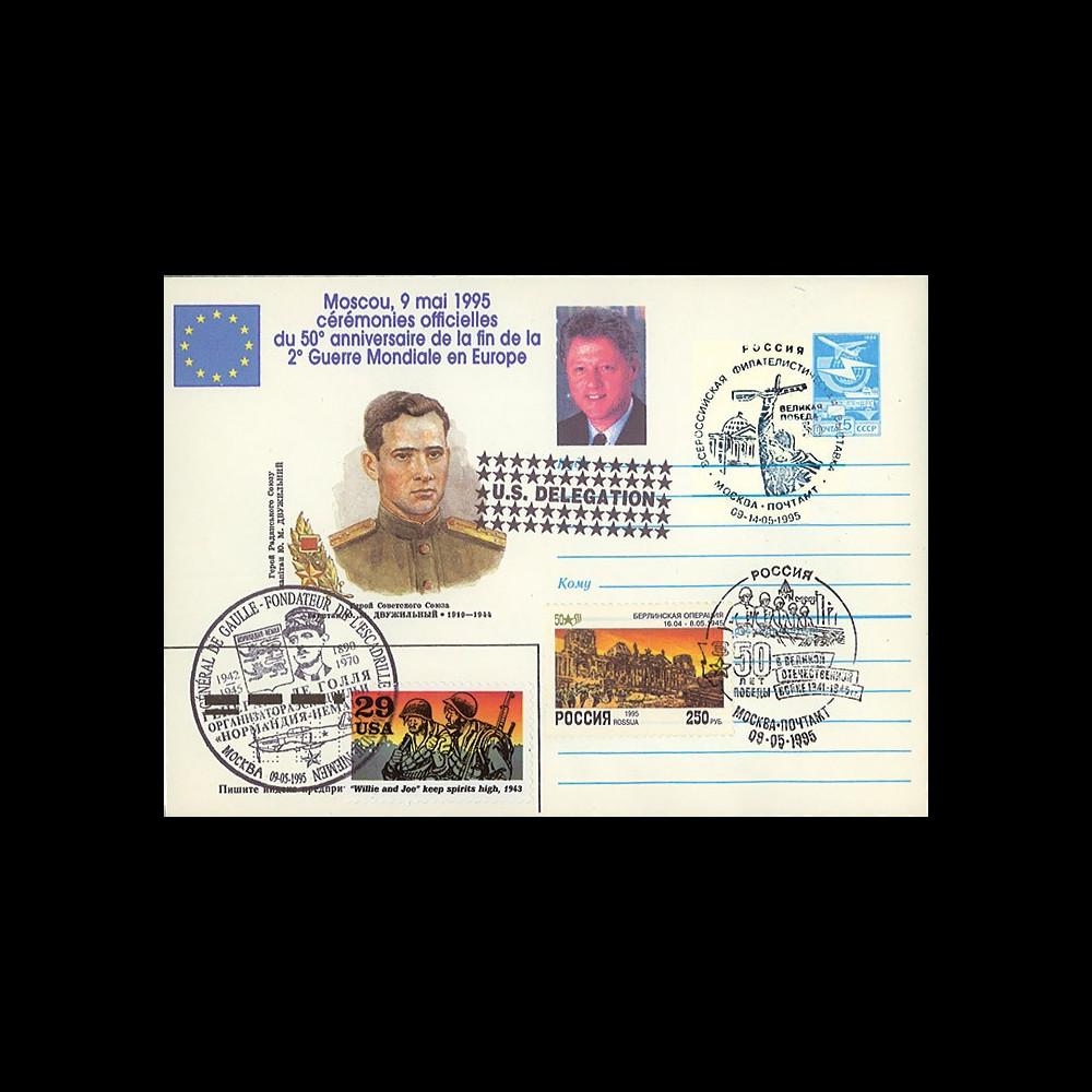 PE306-US1 : 1995 - EP 'Délégation américaine - 50 ans Victoire 1945' - Affrt Russie-USA