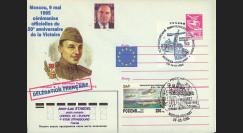 PE306-FR2 : 1995 - EP 'Délégation française - 50 ans Victoire 1945' - Affrt URSS-Russie