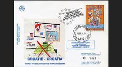 """CR2L-T2 : 1991 - 1er timbre Croatie indépendante """"Vierge de Trsat - NON DENTELÉ"""""""