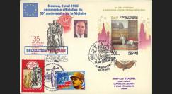 PE306-FR3 : 1995 - FDC 'Délégation franç. - 50 ans Victoire 45' - Affrt France-Russie-URSS