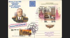 PE306-FR4 : 1995 - FDC Joukov 'Délégation française - 50 ans Victoire 1945' - Affrt Russie