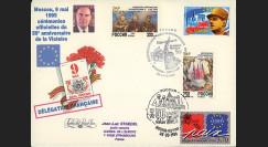 PE306-FR5 : 1995 - FDC 'Délégation française - 50 ans Victoire 1945' - Affrt Russie-France