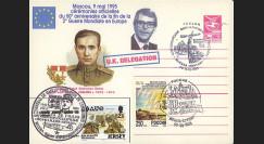 PE306-UK1 : 1995 - EP 'Délégation britannique - 50 ans Victoire 45' - Affrt URSS-Russie-UK
