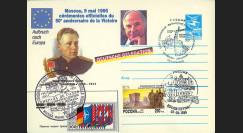 PE306-AL1 : 1995 - EP 'Délégation allemande - 50 ans Victoire 45' - Affrt URSS-Russie-All.