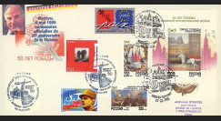PE306-AL2 : 1995 - EP 'Délégation allemande - 50 ans Victoire 45' - Affrt Russie-All-France