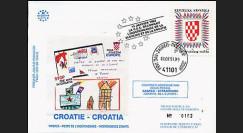 """CR3L-T1 : 1991 - 1er timbre Croatie indépendante """"Emblême national - DENTELÉ"""""""