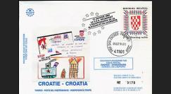 """CR3L-T2 : 1991 - 1er timbre Croatie indépendante """"Emblême national - NON DENTELÉ"""""""