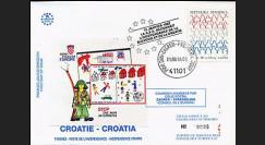 """CR4L-T1 : 1991 - 1er timbre Croatie indépendante """"Parlement - DENTELÉ"""""""