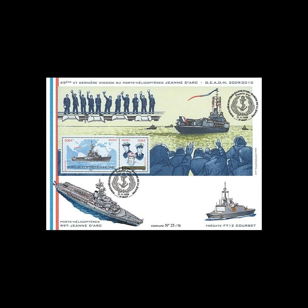 NAV09JA-2B : 2009 - Maxi-FDC '45e et dernière mission du PH Jeanne d'Arc' - oblit. Brest