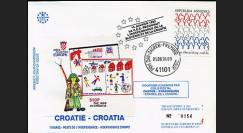 """CR4L-T2 : 1991 - 1er timbre Croatie indépendante """"Parlement - NON DENTELÉ"""""""